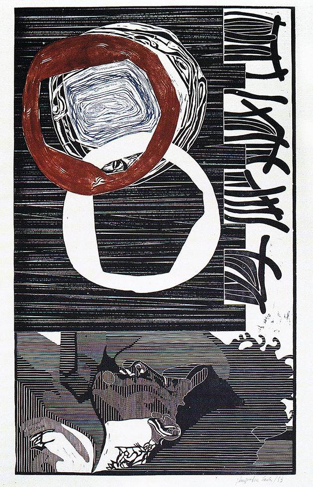 Dal-mito-di-Crono-I-linoleografia-tecnica-mista-mm-1070x695-1993-1