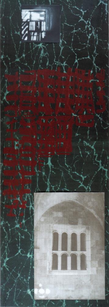 Finestre-2001-acquaforte-acquatinta-fotoincisione-su-zinco-serigrafia-mm.2000x655