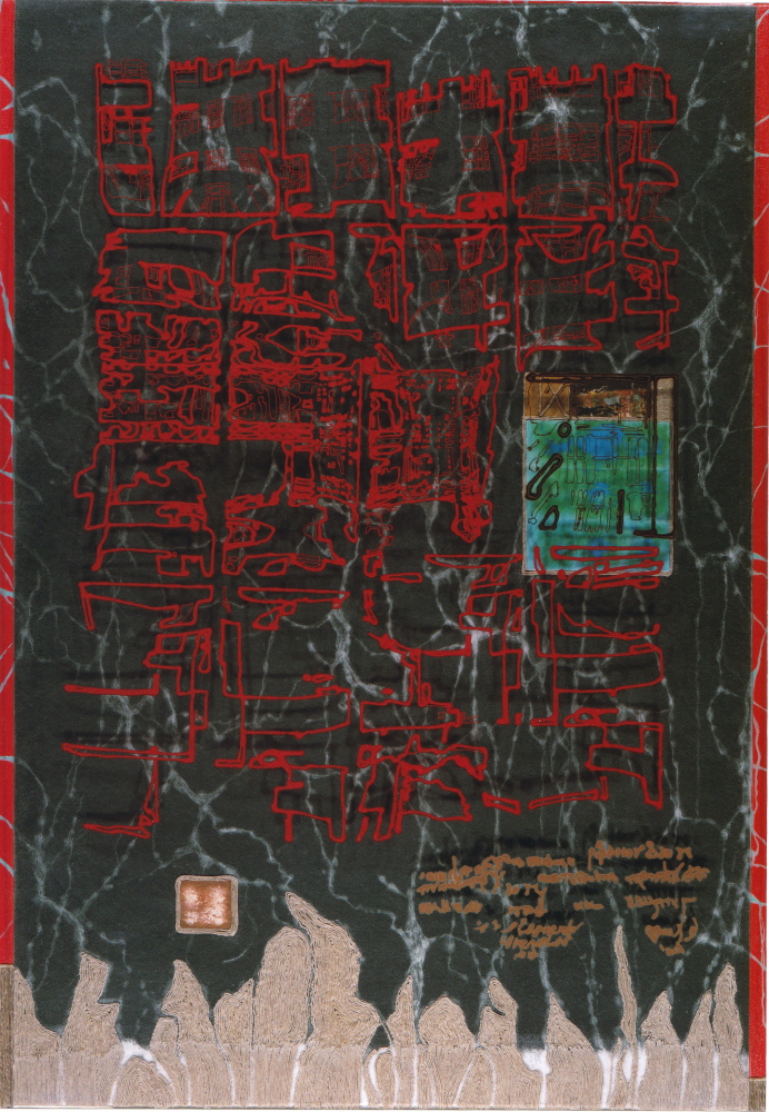 Tracce-acquaforte-acquatinta-su-tessuto-plexiglas-inciso-cm-100x70-2002